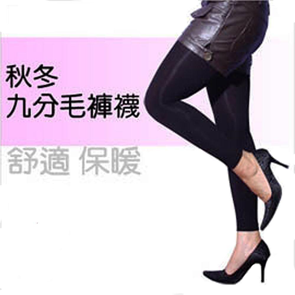 誠益, 女性九分毛褲襪, 秋冬保暖禦寒超值經濟九分 款