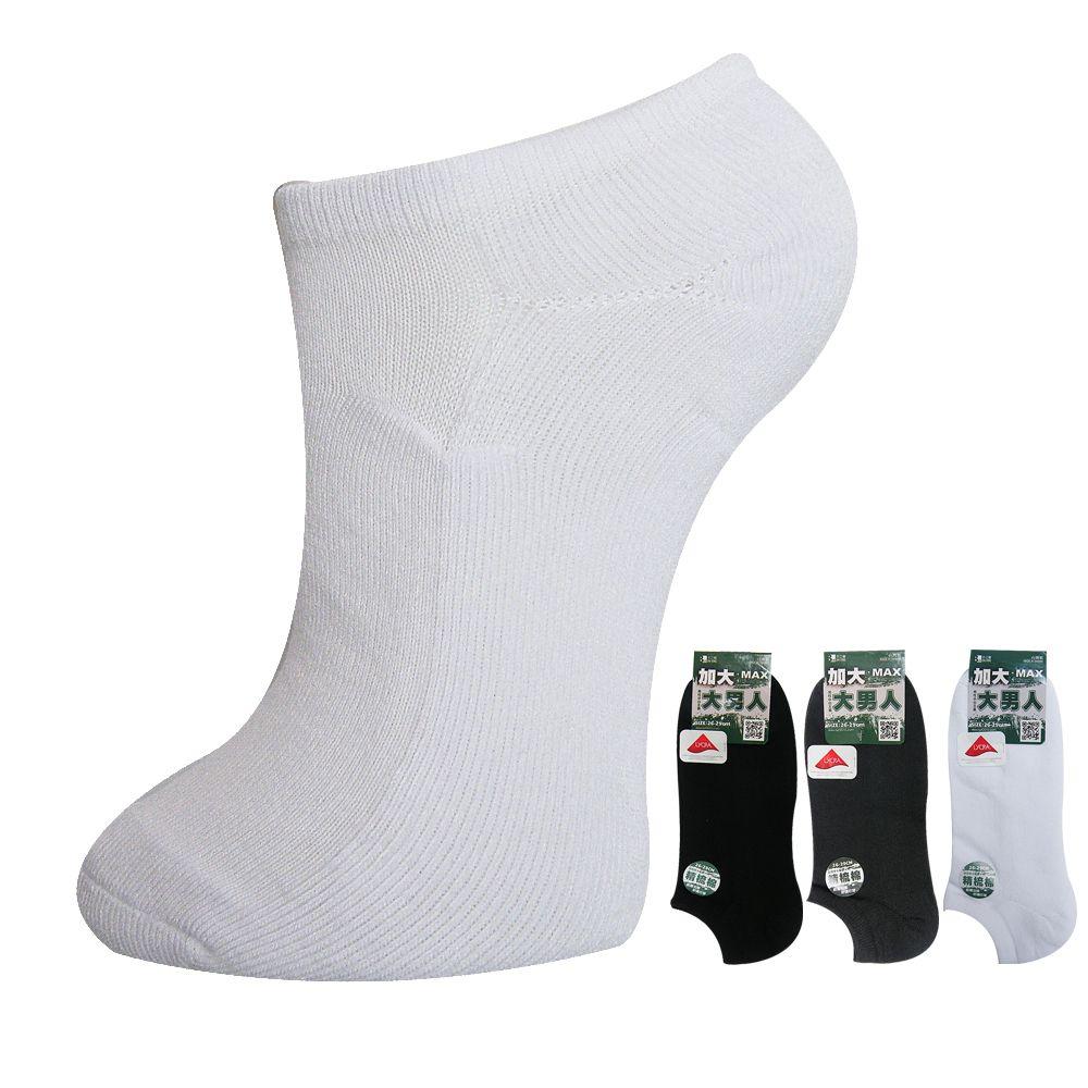 本之豐 大男人, 船襪/隱形襪, 精梳棉萊卡加大尺碼素色氣墊毛巾底經濟 款