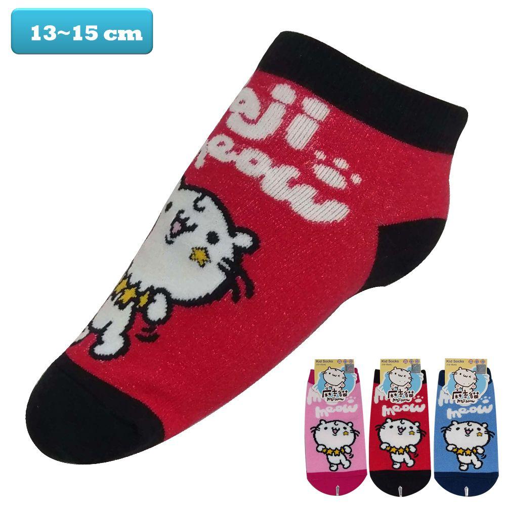 麻吉貓 majimeow, 兒童短襪, 棉質星星項鍊麻吉貓圖案 款