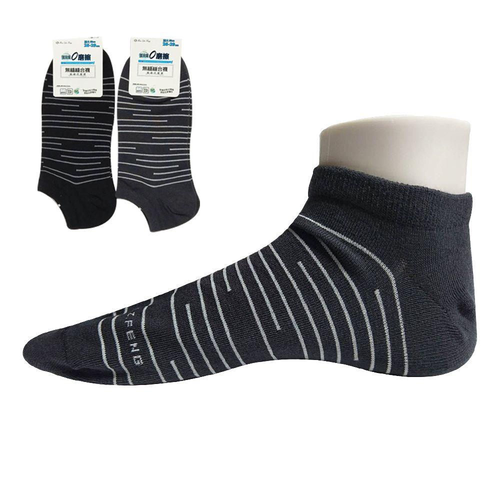 本之豐, 船襪, 加大尺碼條紋精梳棉抗菌消臭腳趾無縫縫合 款