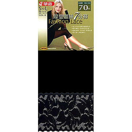 華貴, 女性七分褲襪, 70丹尼數摩登蕾絲美型 款