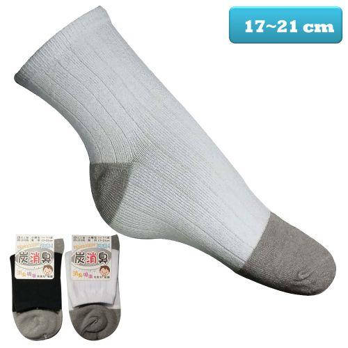 本之豐, 學生襪/兒童短襪, 竹炭纖維抗菌除臭 款