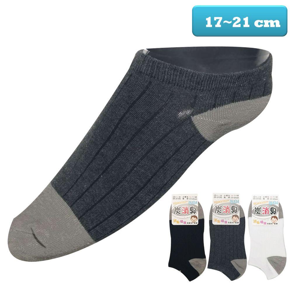 本之豐, 學生/兒童船襪, 竹炭纖維抗菌除臭 款