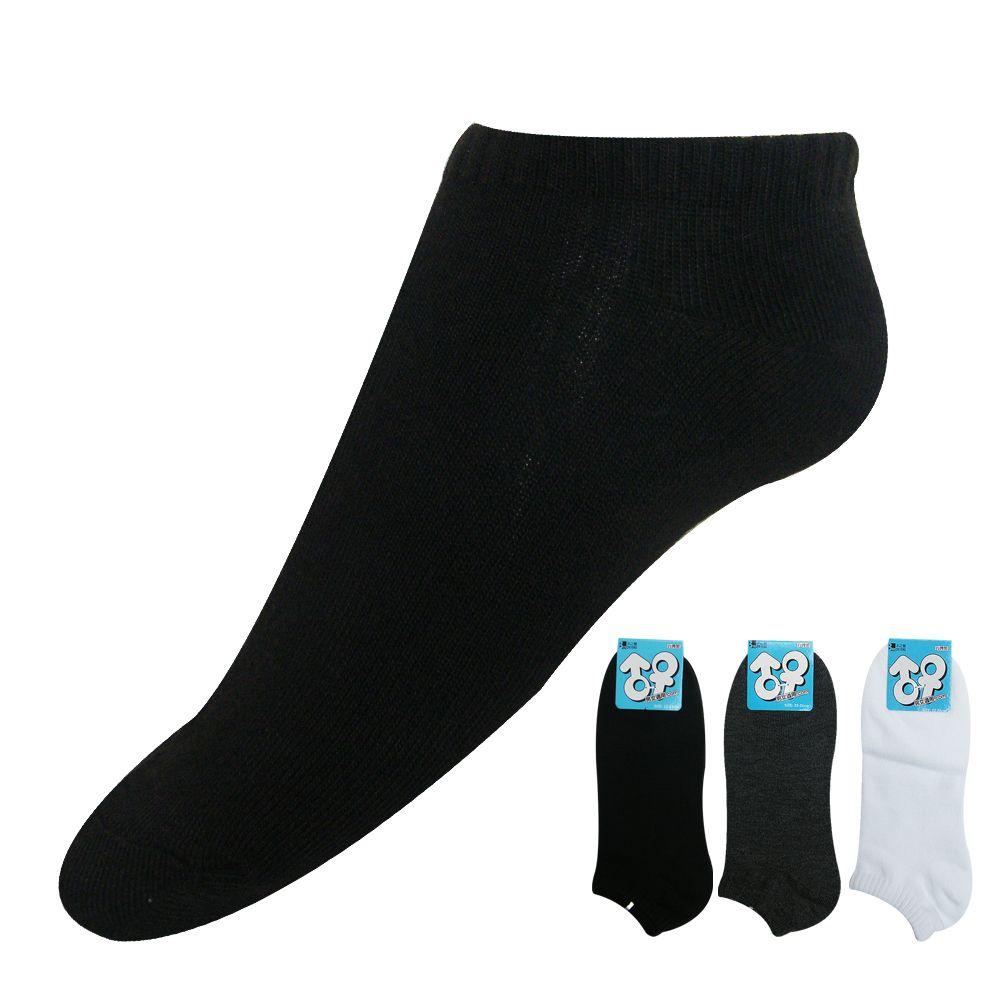 本之豐, 船襪/隱形襪, 素色經濟 款