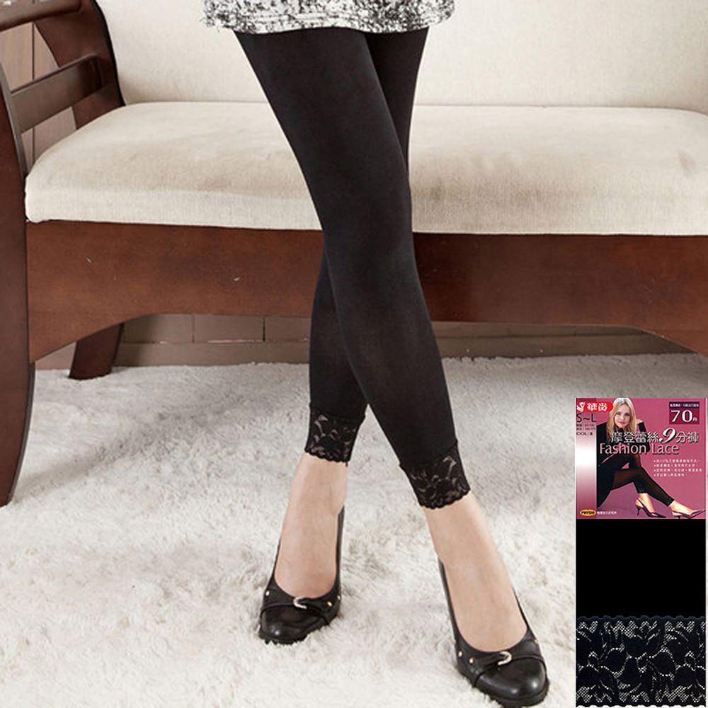 華貴, 女性九分褲襪, 70丹尼數摩登蕾絲美型 款
