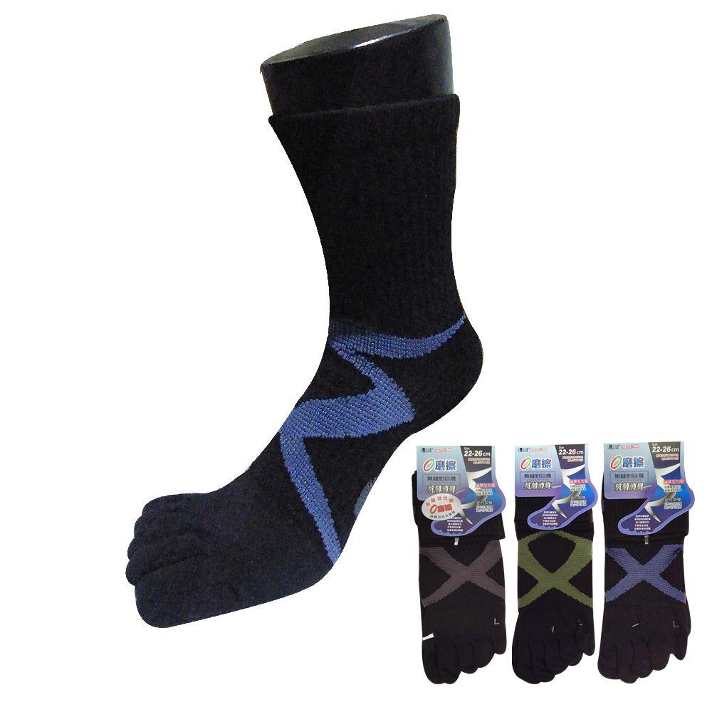 本之豐, 五趾襪, 繃帶抗菌消臭腳趾無縫縫合運動 款