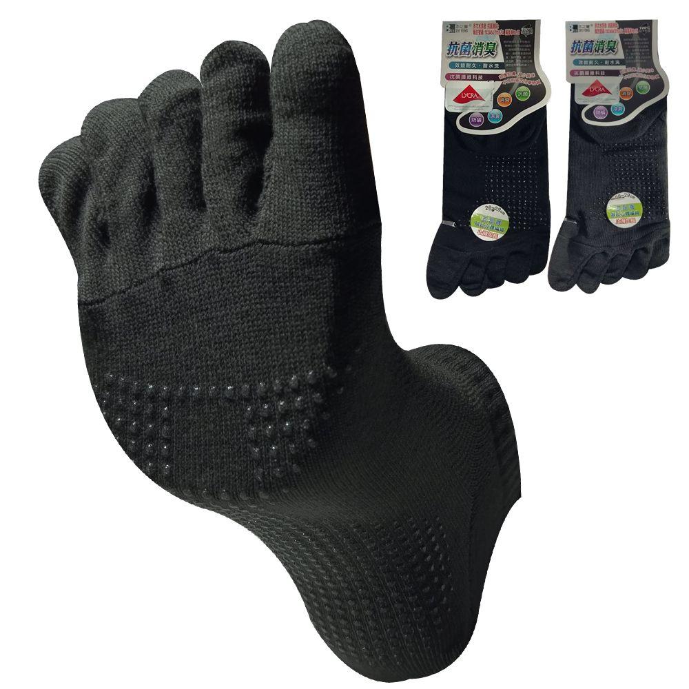 本之豐, 男性五趾襪, 加大尺碼止滑萊卡抗菌消臭精梳棉腳趾立體編織 款