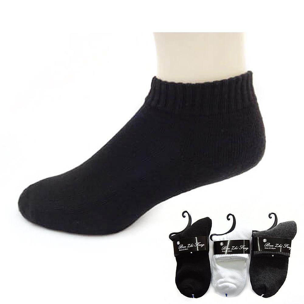 本之豐, 短襪/休閒襪/學生襪, 毛巾底素色經濟 款