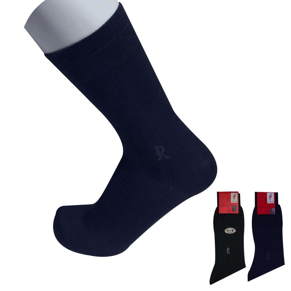 Roberta di Camerino 諾貝達, 紳士襪/西裝襪, 加大尺碼絲光棉素色 款