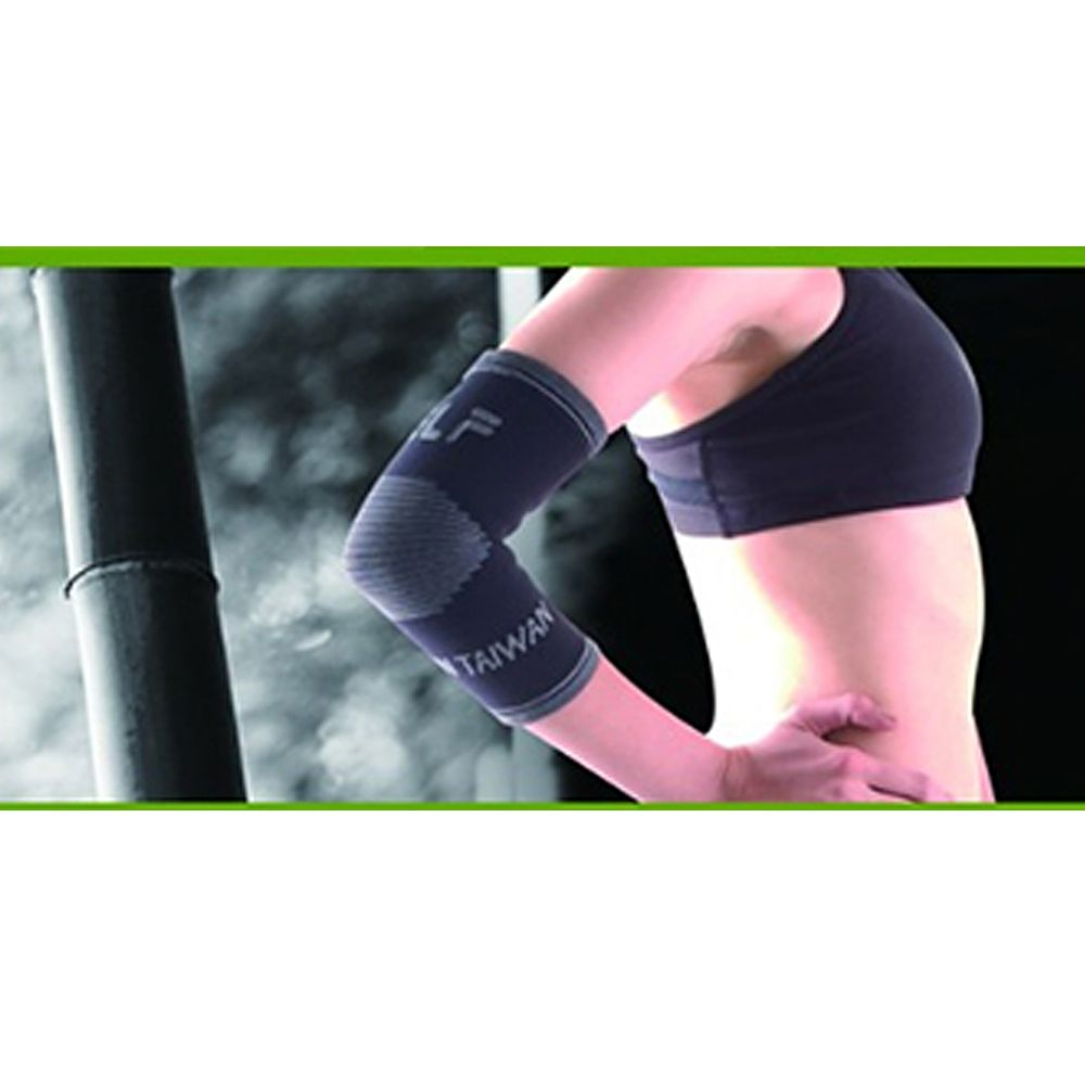 三合豐 ELF, 運動護肘, 奈米竹炭抗菌除臭專業高彈性 款