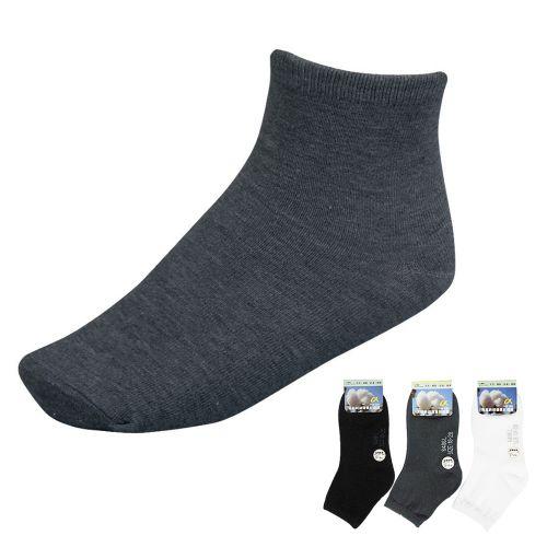 三合豐 巨星, 兒童短襪/學生襪, 純棉素面 款【...