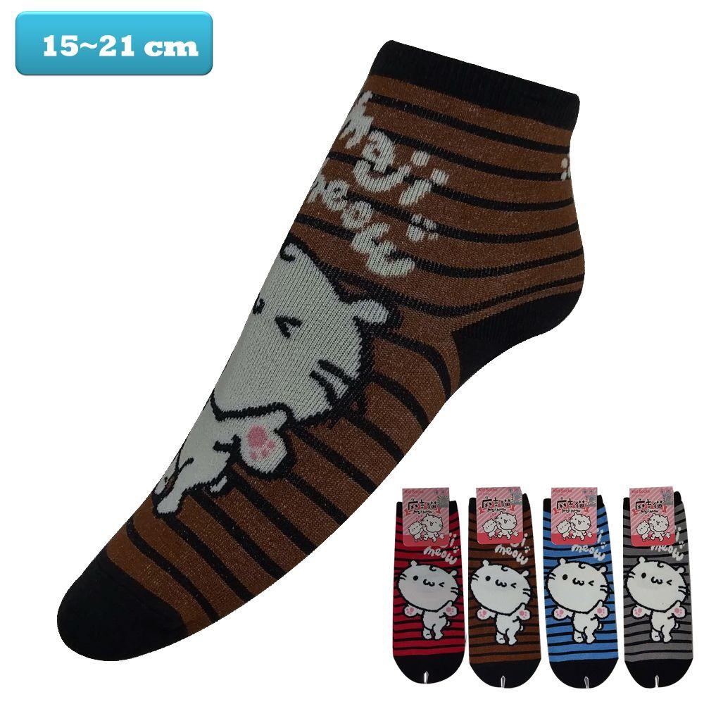 麻吉貓 majimeow, 兒童短襪, 棉質麻吉貓橫條紋小腳印 款
