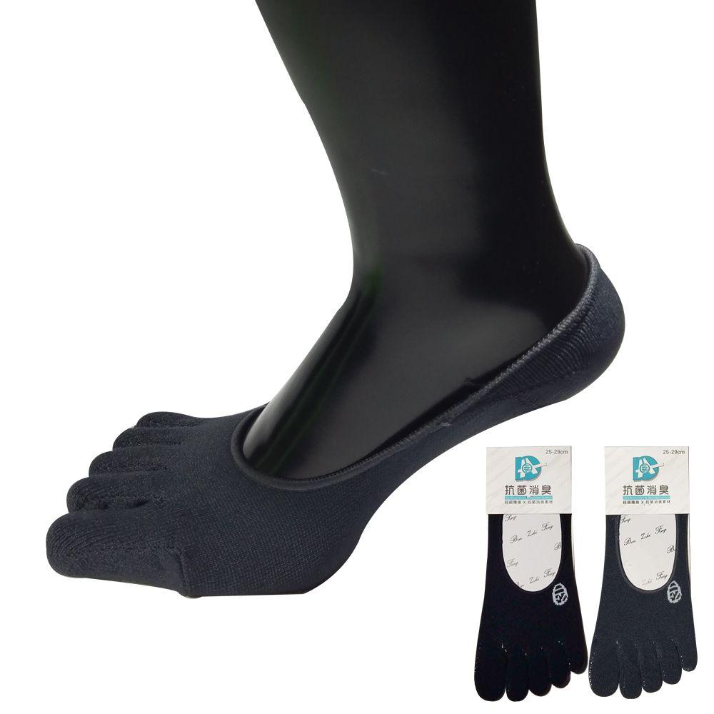 本之豐, 五趾淺口隱形襪/襪套, Protimo超細抗菌消臭紗 款  (有加大尺碼)
