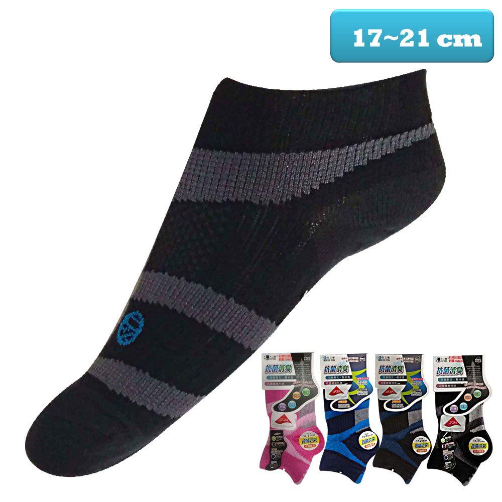 本之豐, 兒童運動襪/短襪, 萊卡繃帶抗菌消臭運動 款