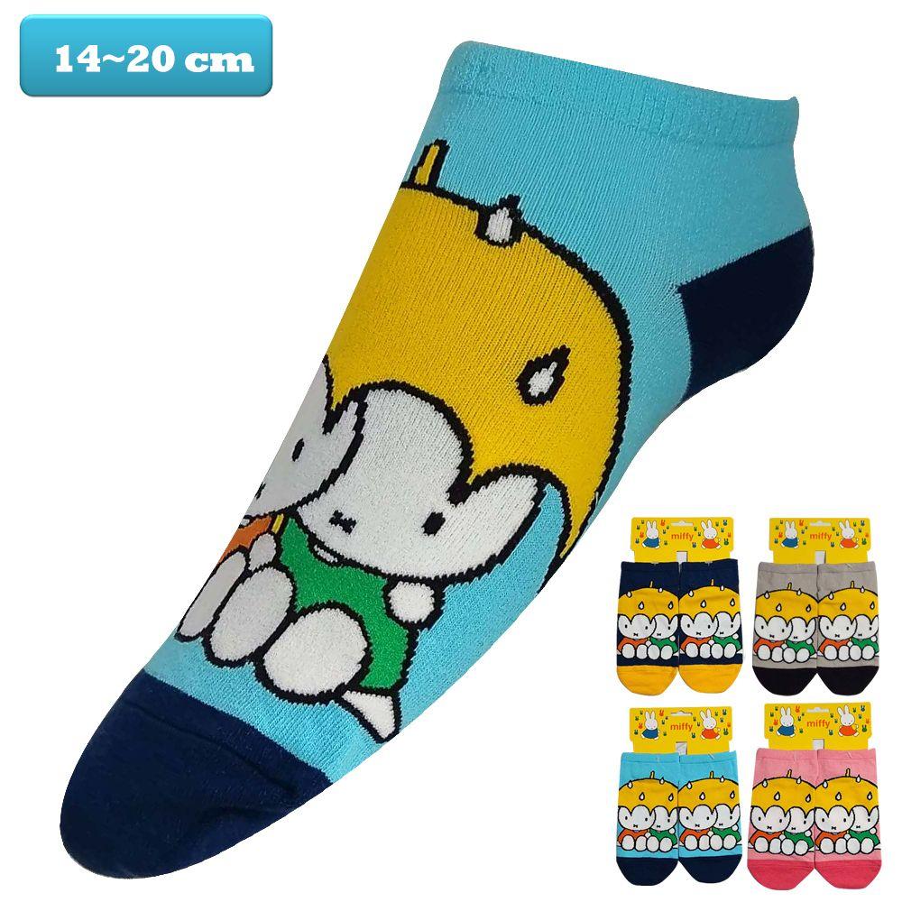Miffy 米飛, 兒童短襪, 棉質米飛浪漫雨天圖案 款