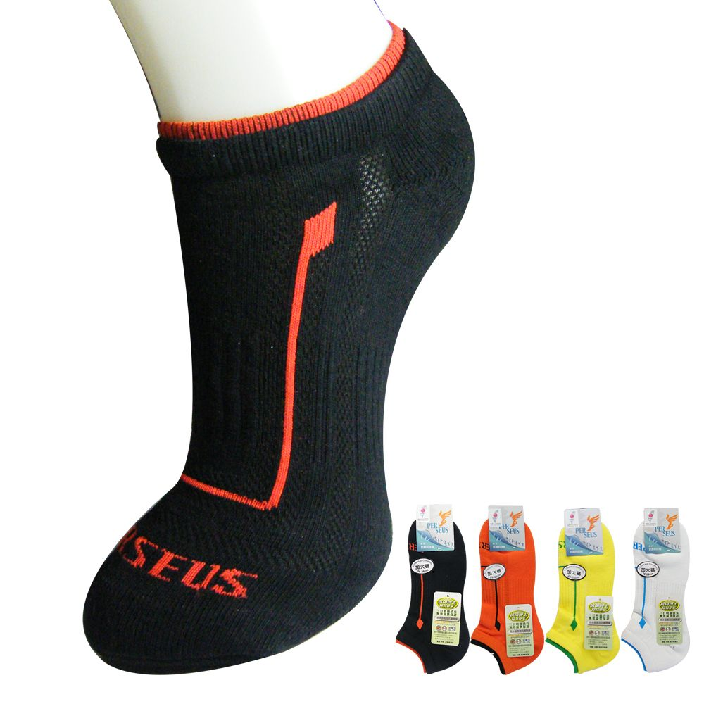 博脩斯 Perseus , 船襪, 銀+氧化鋅雙效抗菌除臭加大尺碼 款