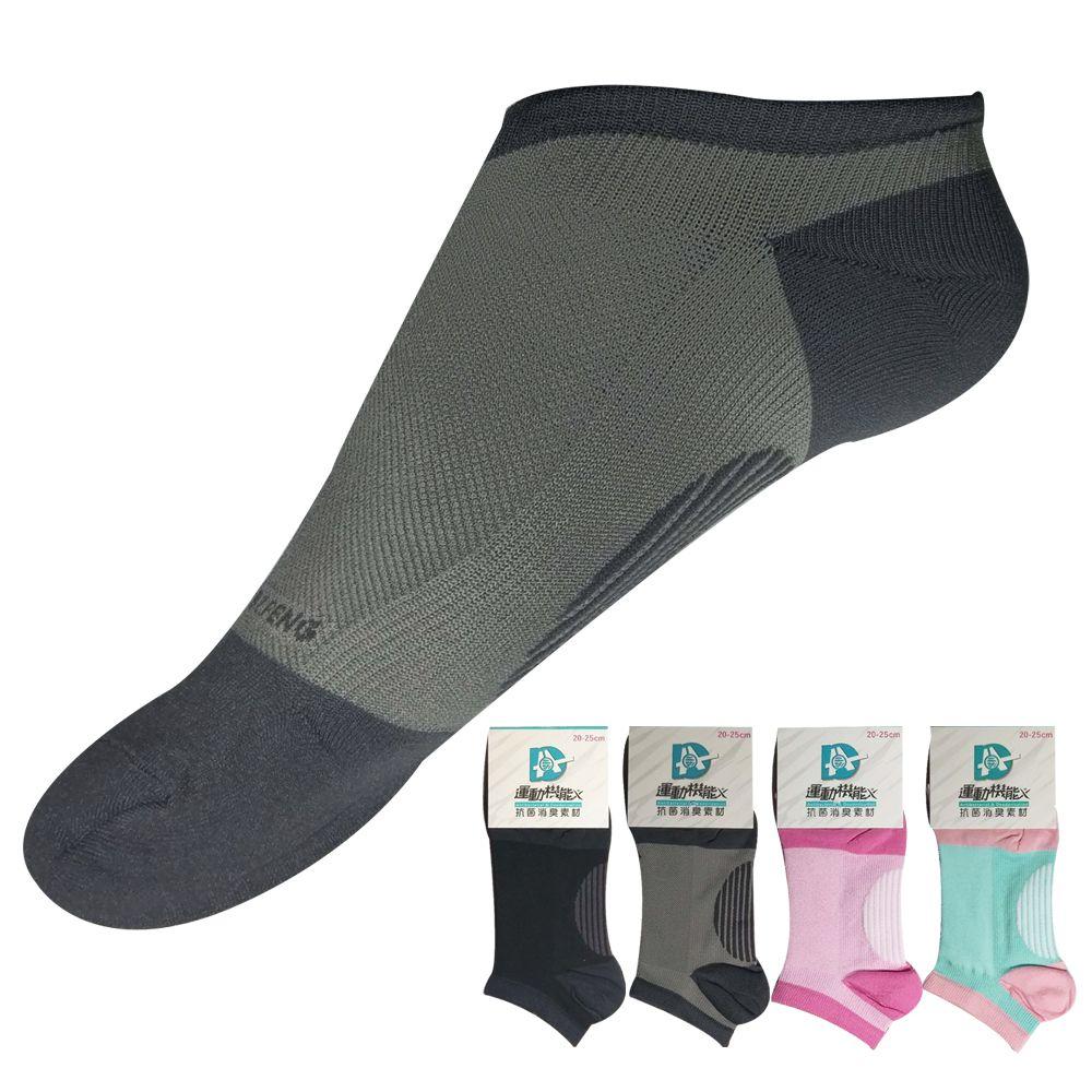 本之豐, 運動船襪, Protimo超細抗菌消臭紗足弓防護 款