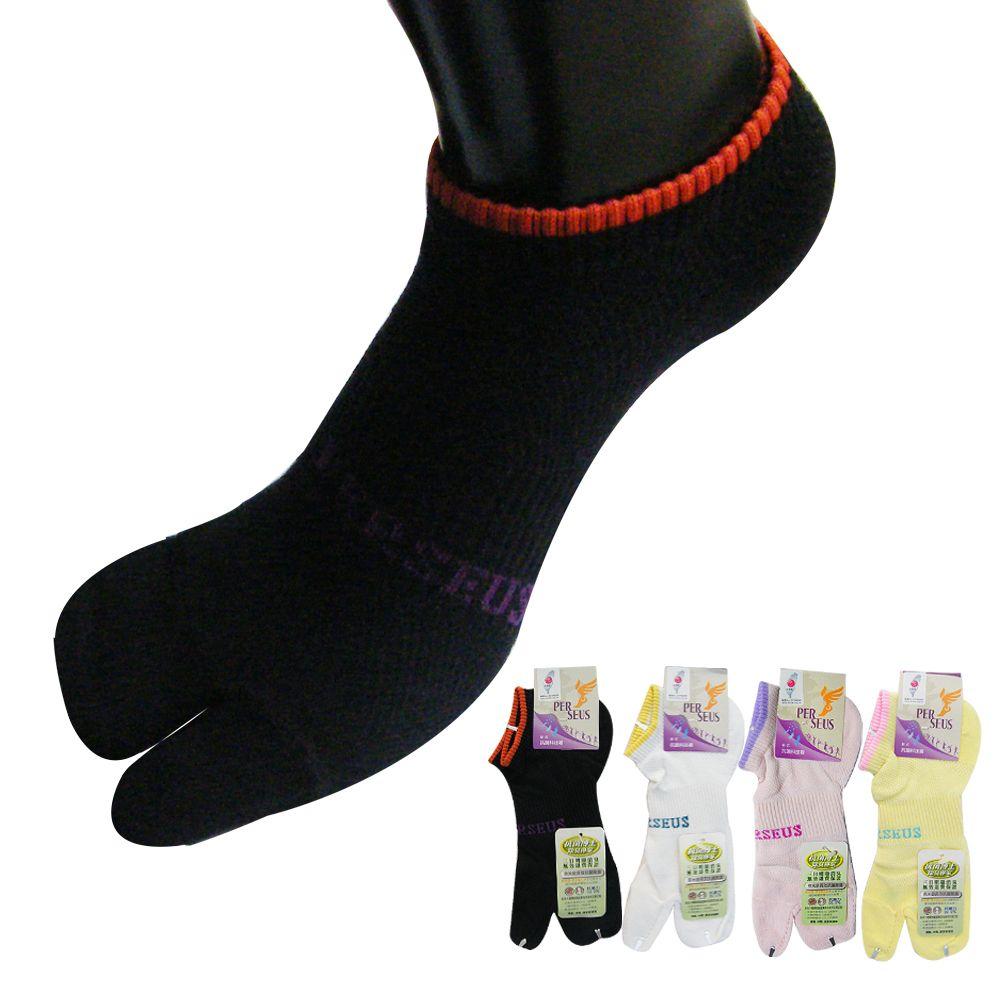 博脩斯 Perseus , 二趾襪, 銀+氧化鋅雙效抗菌除臭 款
