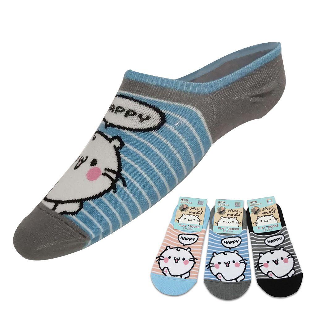 麻吉貓 majimeow, 女性隱形襪/船襪, Happy麻吉貓圖案腳跟矽膠止滑 款